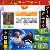 【クラロワ】4月の大型アップデート!!トロフィー目標とアースクエイク実装!
